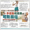 sinchew-my-oct2012